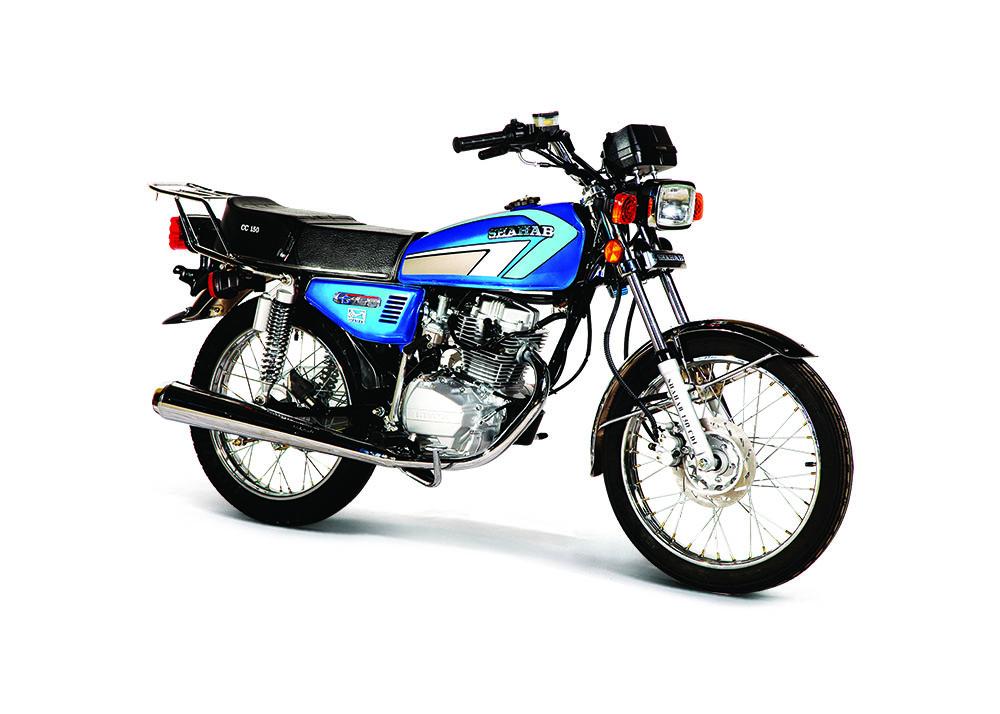 SHAHAB ۱۵۰cc