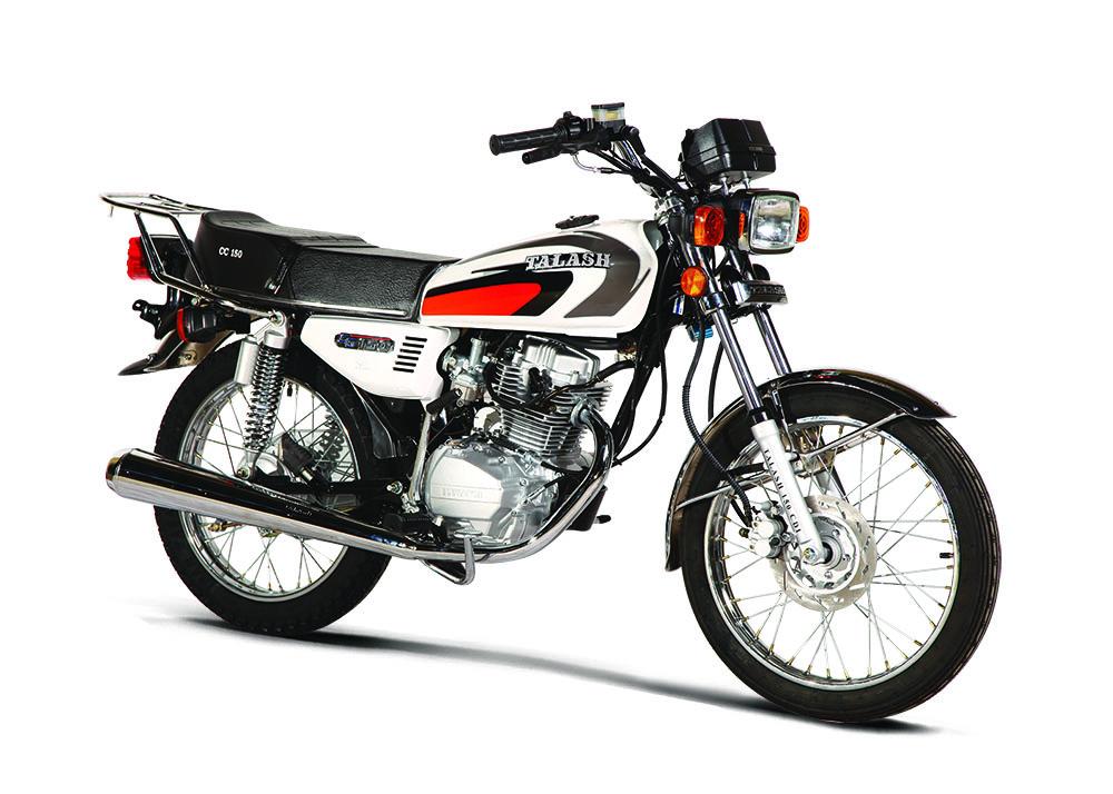 TALASH ۱۵۰cc