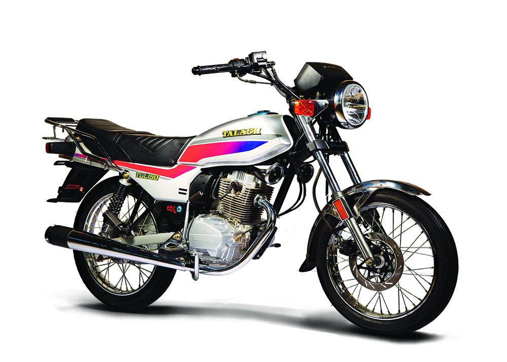 TGL 150cc